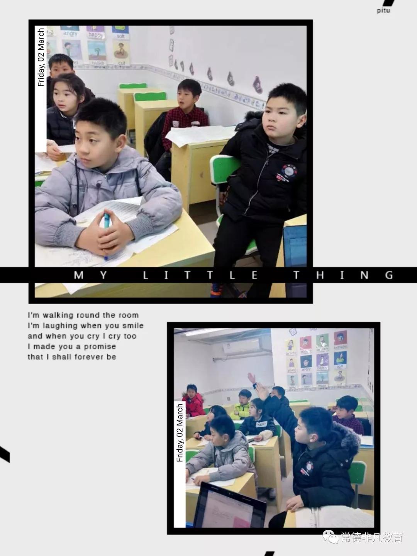 常德市鼎城区非凡教育,常德教育,常德素质教育,培训机构
